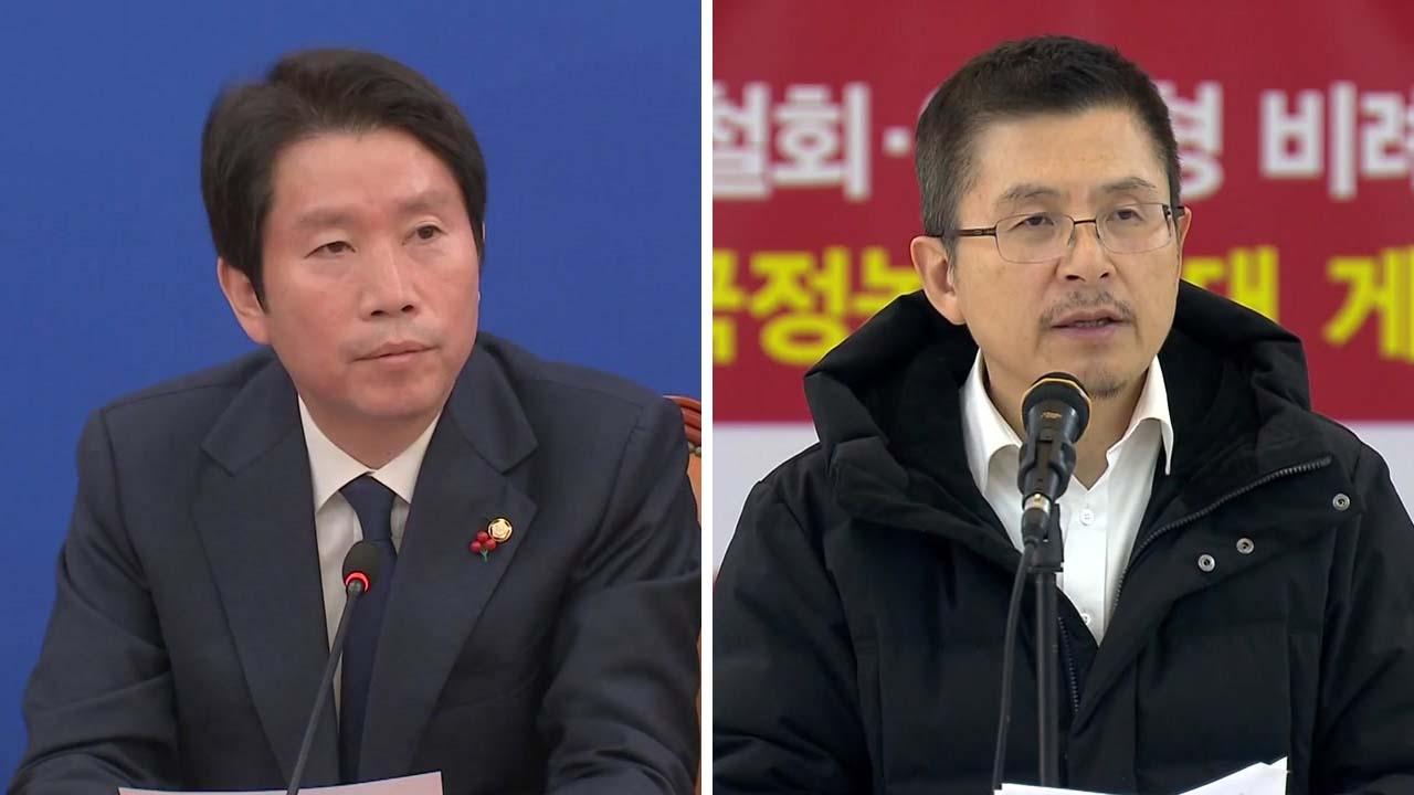 """민주 """"내일 패스트트랙 법안 일괄상정""""...한국 """"결사항전"""""""