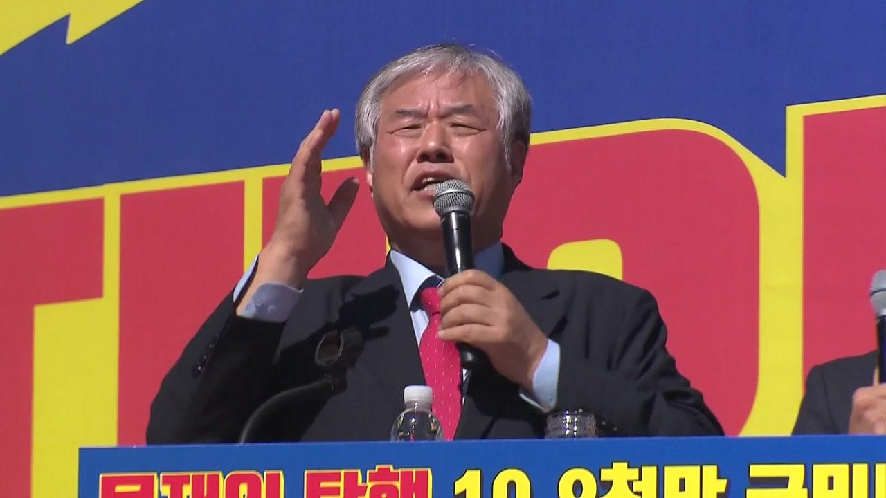 '불법 시위 주도' 전광훈 목사, 경찰 출석
