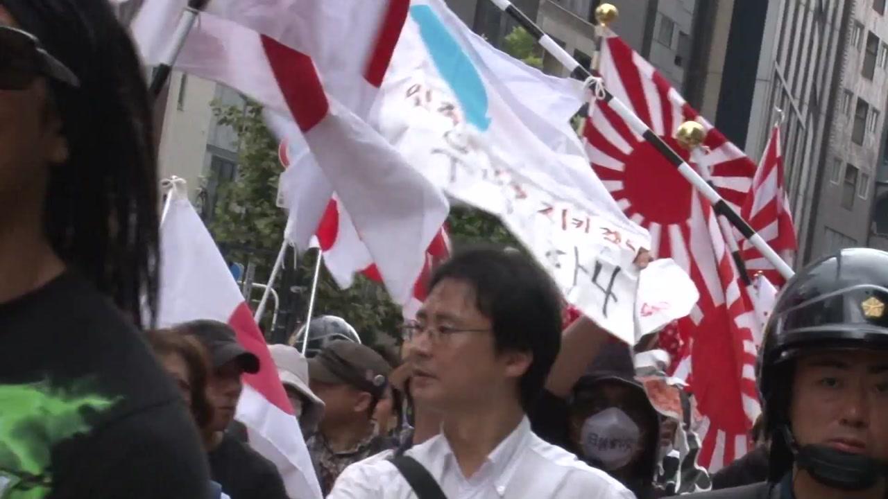 """""""한국인 쫓아내자!"""" 혐한 발언...日 가와사키에선 처벌 받는다"""