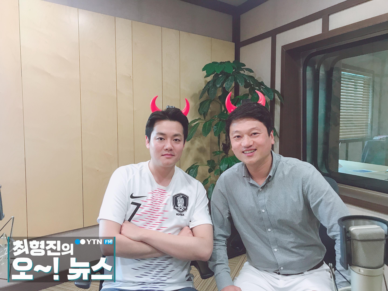 [박문성의 축구이야기] 손흥민 선전에 태극기 논란? 처음듣는 얘기