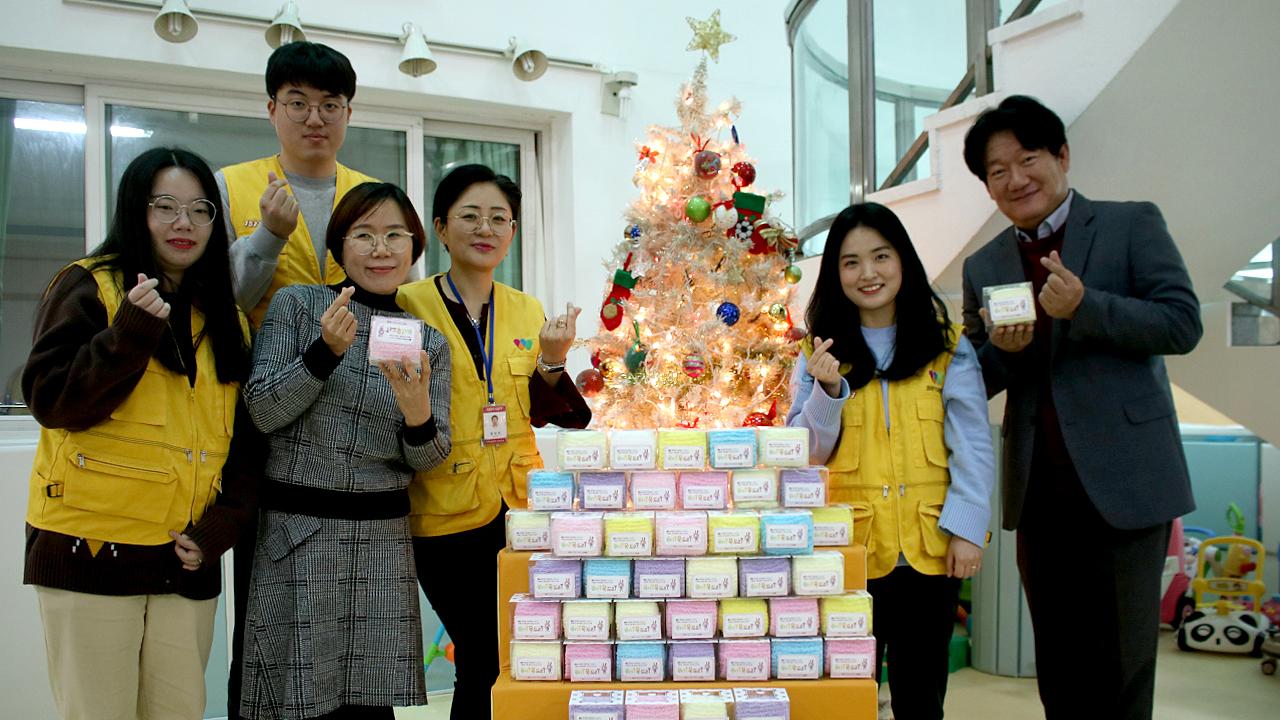 코리아드라이브, 영유아 보호시설에 '아기 목도리' 기부