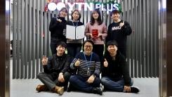 YTN PLUS, '2019 웹 어워드 코리아' 대상 수상