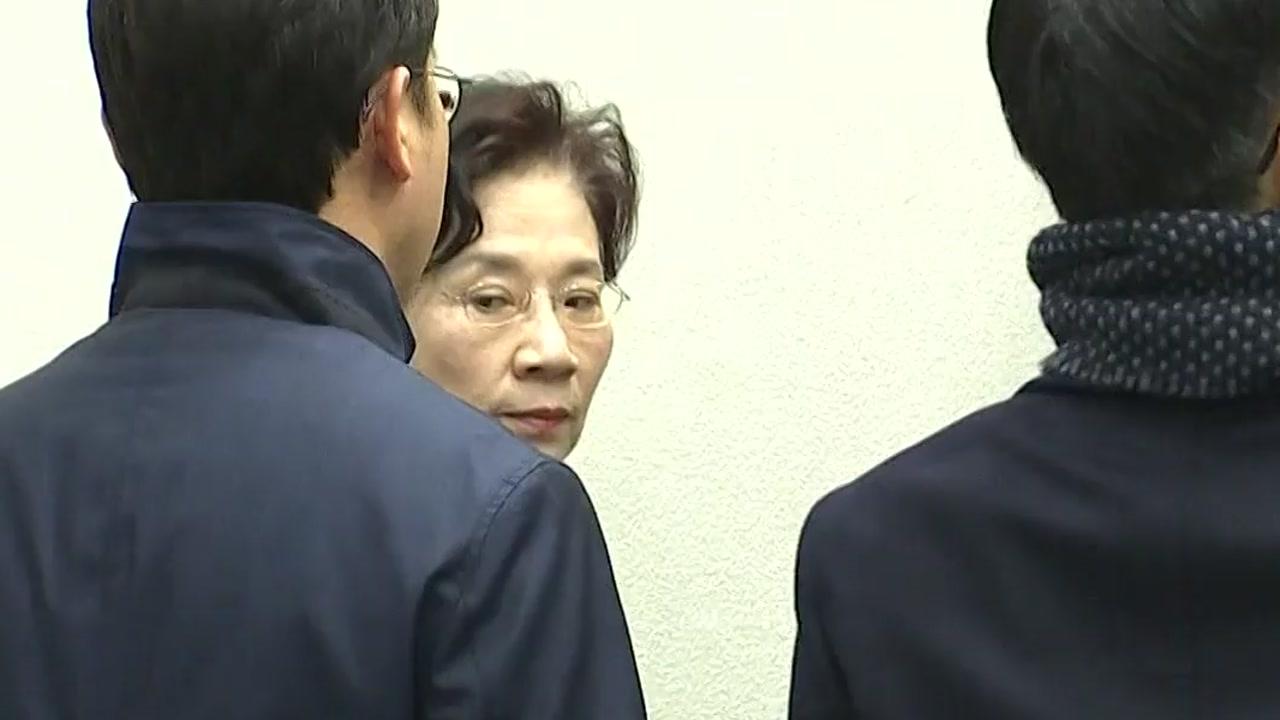 """'직원 폭행' 이명희 사실관계 인정...""""엄격한 성격 때문"""""""