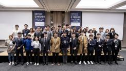 한국표준협회, 인공지능·블록체인 분야 취업박랍회 '잡 매칭데이' 개최