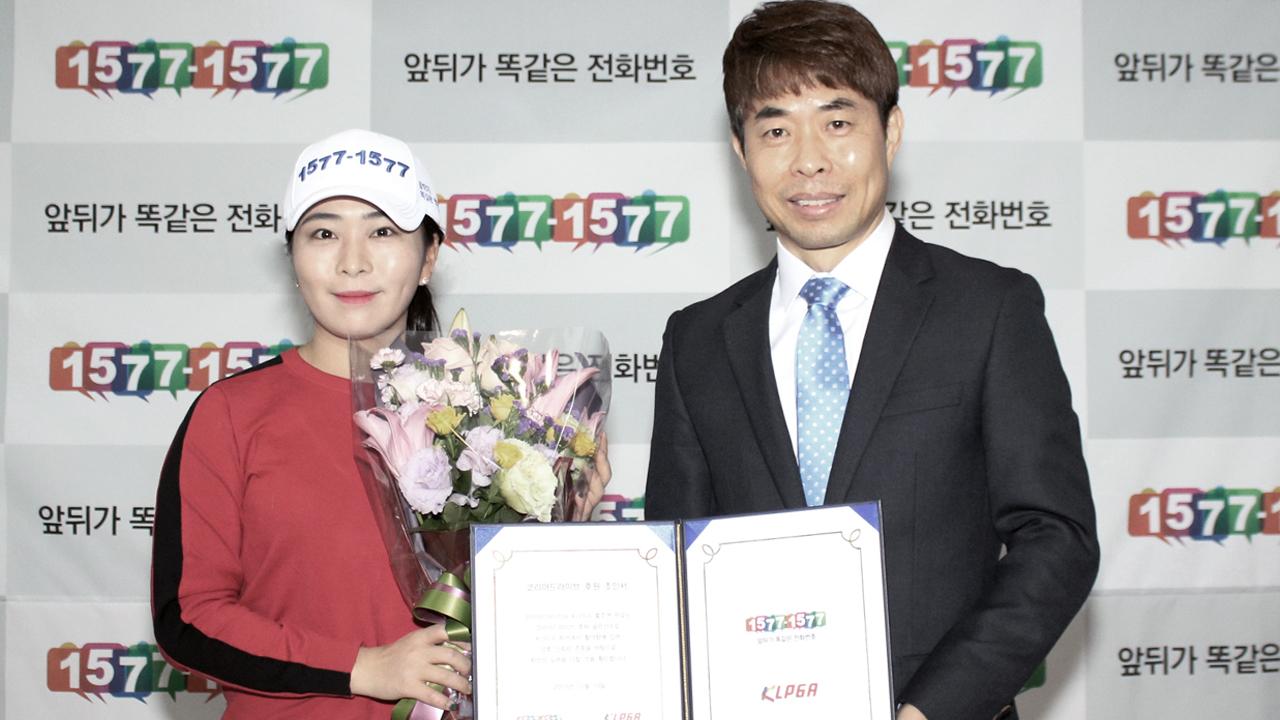 코리아드라이브, KLPGA 홍주연 프로골퍼 후원하기로 밝혀