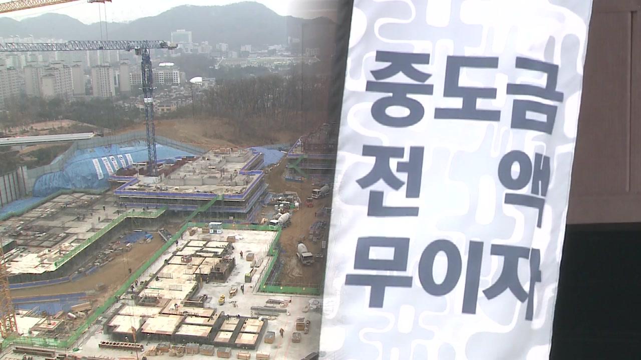 '수천만 원 지원' 파격 조건에도...지방 주택시장 '한겨울'