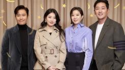 '백두산', 개봉 4일째 200만 관객 돌파...흥행 폭발