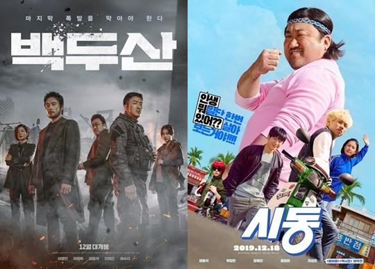 '백두산'·'시동', 쌍끌이 흥행...'겨울왕국 2', 외화 흥행 3위 등극