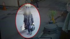 광주 모텔 방화범 '횡설수설'...2명 사망·31명 부상