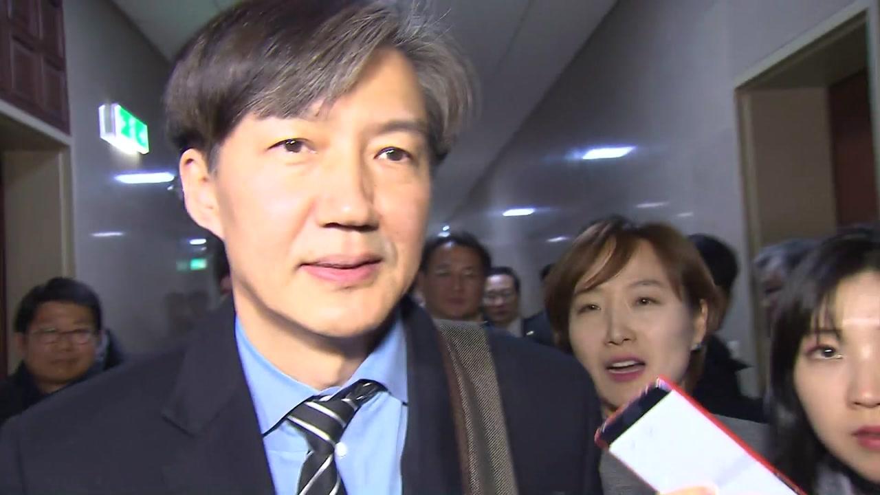 檢, '감찰 무마 혐의' 조국 구속영장 청구...26일 실질심사