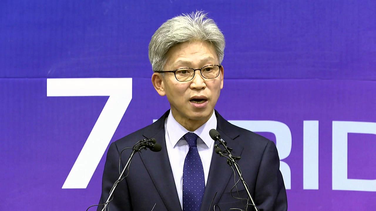 """송병기, 돌연 기자회견 자청...""""검찰이 불법 도·감청"""""""