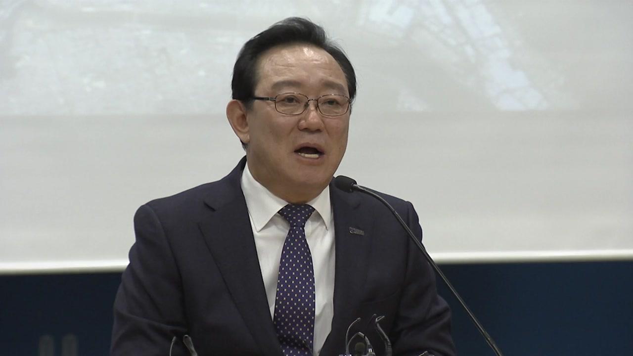 '하명 수사'에서 '선거개입' 의혹으로...檢, 송철호 곧 소환