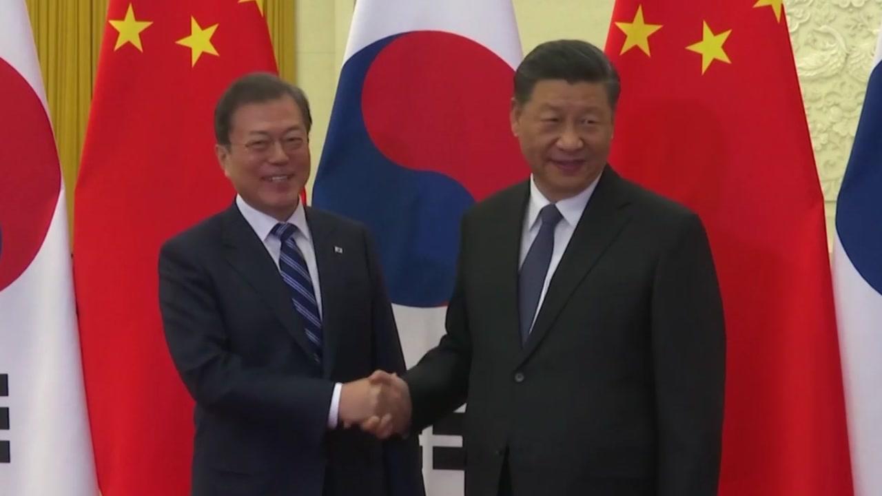 긴박한 '북핵 외교전'...한반도 정세 분수령
