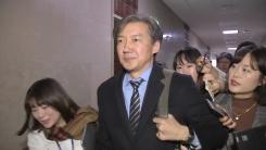 [취재N팩트] '감찰 무마 의혹' 조국, 구속 갈림길...쟁점은?