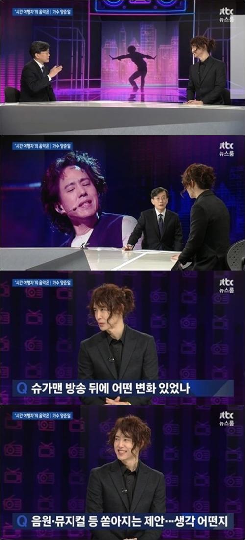 """'뉴스룸' 양준일 """"매일이 꿈같고 감사해...한국에 정착하고파""""(종합)"""