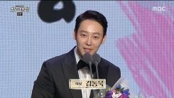 'MBC 연기대상' 김동욱, 12년 만에 대상…'조장풍'·'어하루' 5관왕(종합)