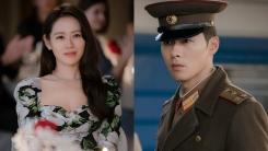 """tvN '사랑의 불시착' 측 """"이번주 휴방…안전한 제작환경 확보 위해"""""""