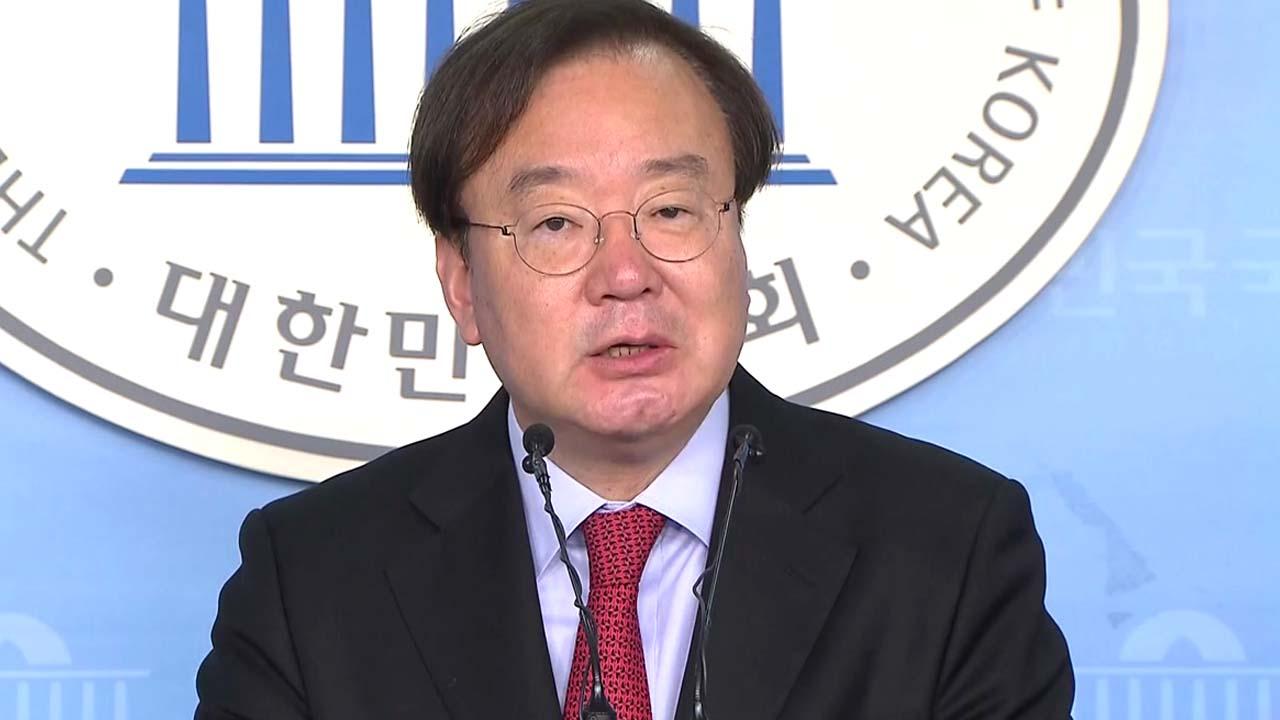檢 '한미 정상 통화 유출' 강효상 불구속 기소
