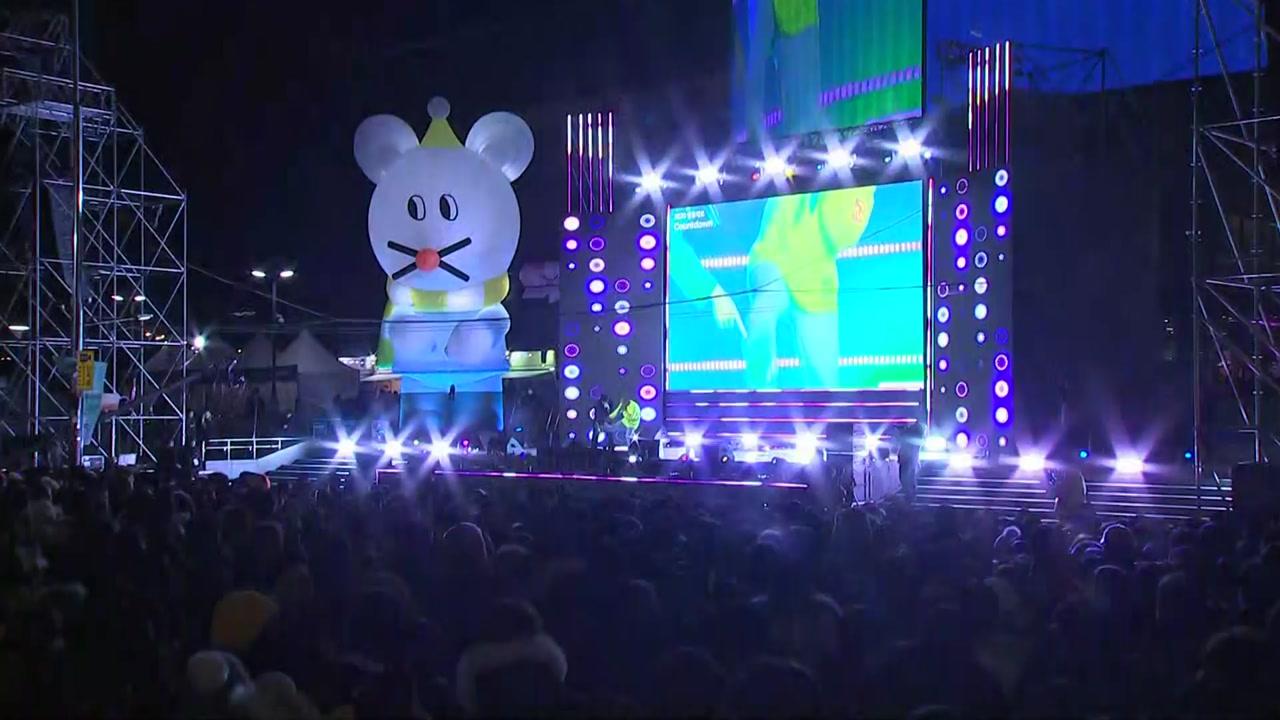 """서울 영동대로 새해맞이 행사...""""젊음 열기 가득"""""""