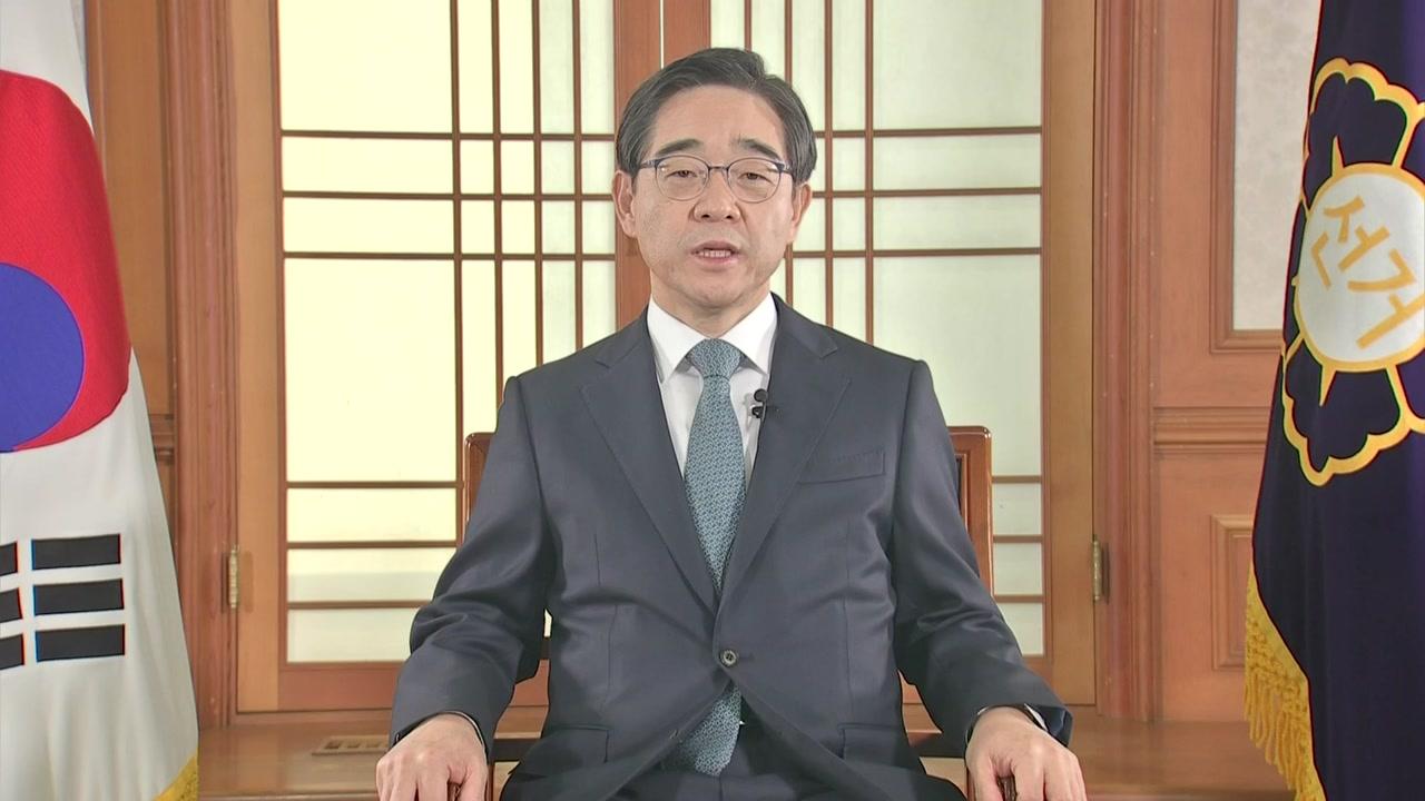 """권순일 선관위원장 """"21대 총선, 엄정중립 자세로 공정하게 관리"""""""