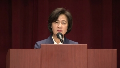 """[취재N팩트] 추미애 장관 취임...""""검찰 개혁은 시대적 요구"""""""