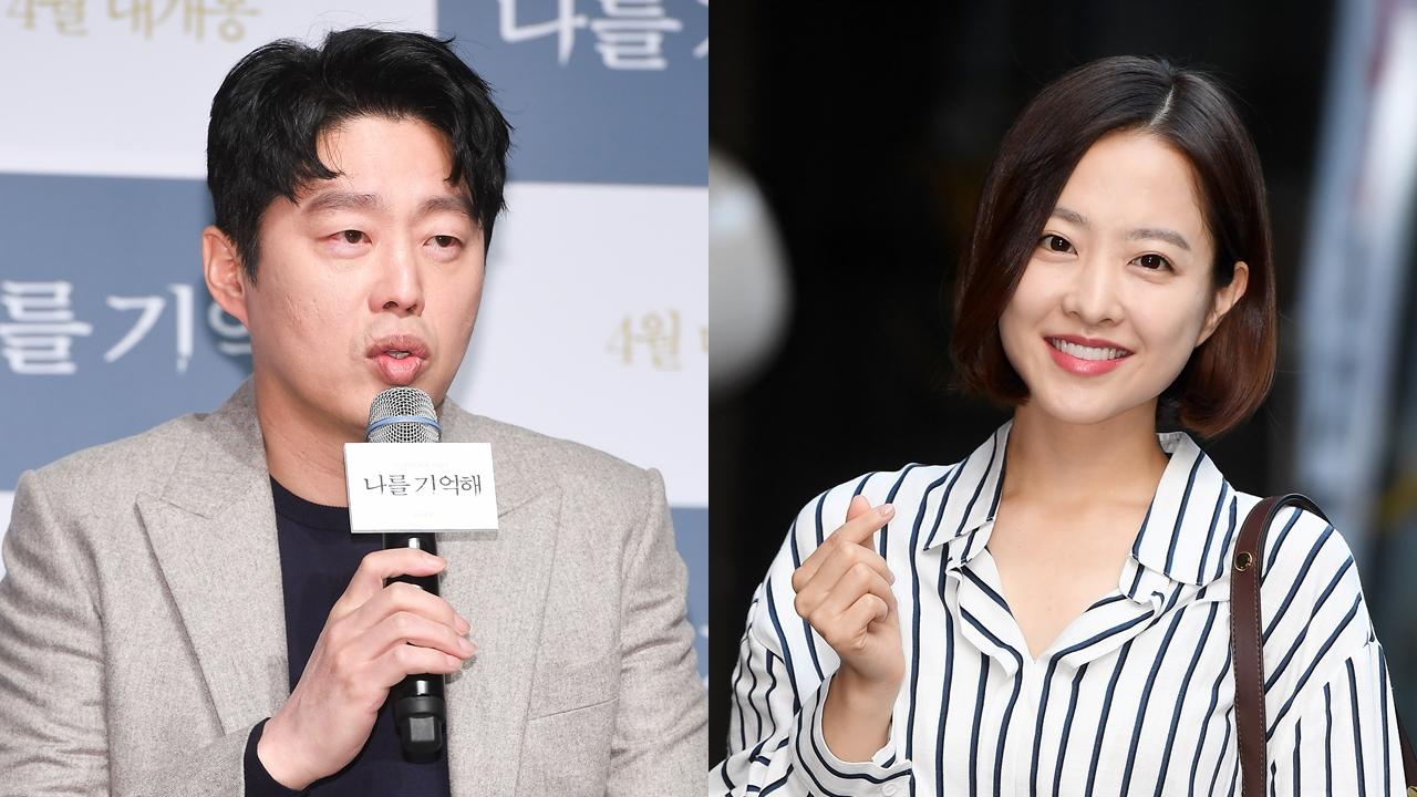 """박보영, 열애설 직접 해명 """"김희원과 좋은 선후배 사이일뿐""""(전문)"""