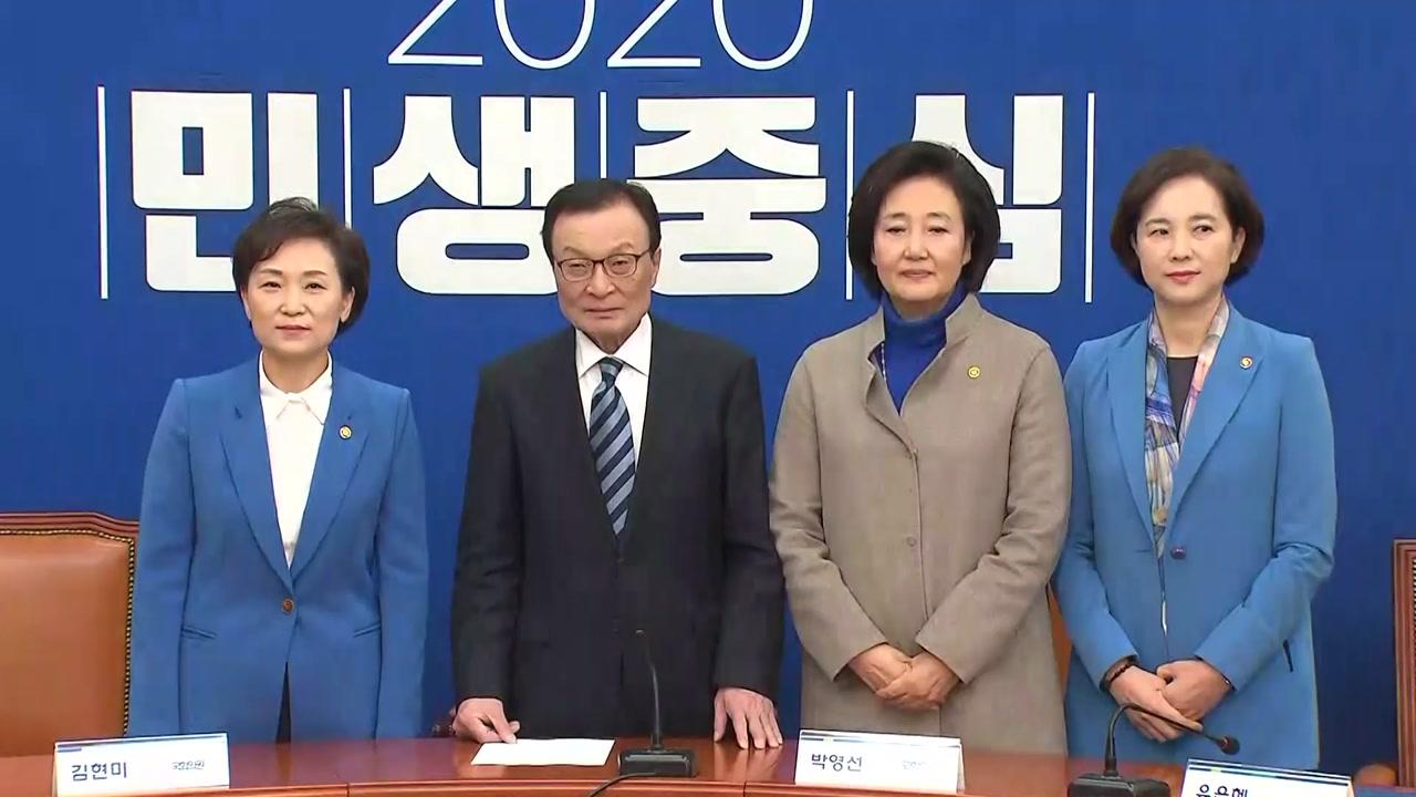 與 현직 장관들 불출마...'빈틈' 노리는 한국당