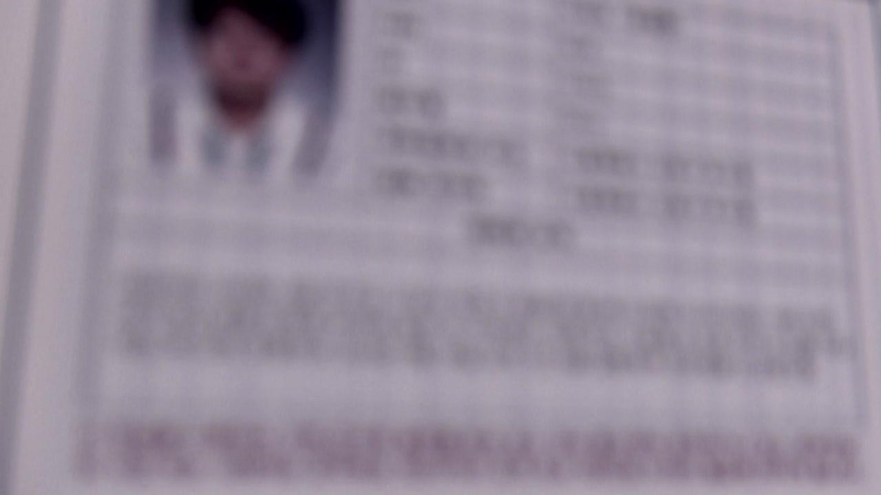"""""""커튼머리 안 돼""""...강력범 신분증 사진이라도 공개"""