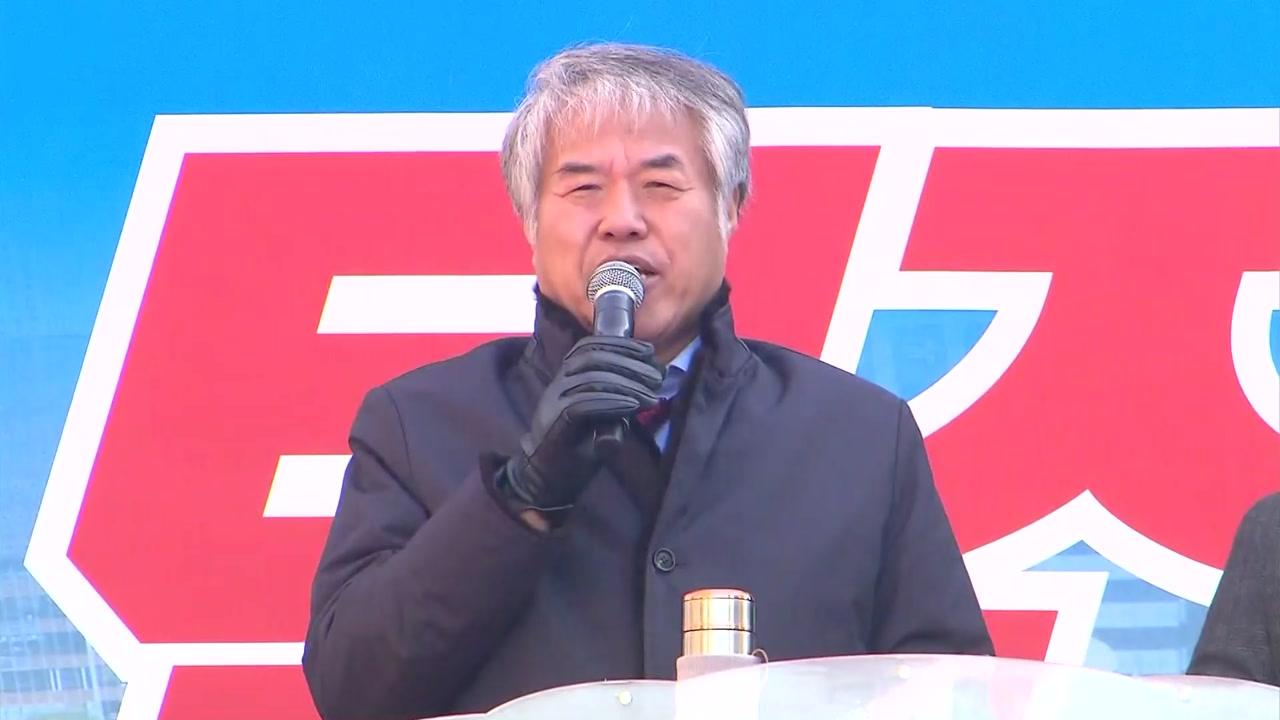 """""""헌법이 날 풀어줘""""...전광훈, 영장 기각 뒤 집회서 주장"""