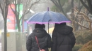 [날씨] 내일 전국 겨울비...비 내리며 먼지 해소