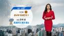 [날씨] 내일 절기 '소한'...전국 비오며 미세먼지...
