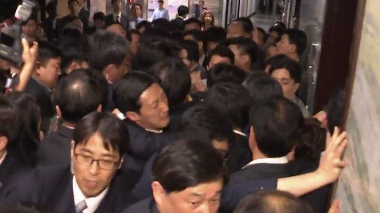 檢, '약식기소' 한국당 의원 2명에 '당선 무효형' 구형