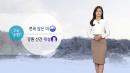 [날씨] 오늘 전국에 '겨울비'...강원 산간에는 많...
