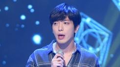 """FNC """"정용화 악플러 1차 고소장 접수...선처 없는 강력 대응""""(전문)"""