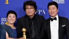 새 역사 쓴 '기생충'...韓영화 최초 외국어영화상 (종합)