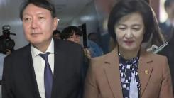 '패싱' 당한 윤석열, 흩어지는 참모들에게 한 말