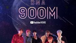 방탄소년단 'DNA' 뮤직비디오, 9억 뷰 돌파…첫 9억 뷰 MV 탄생
