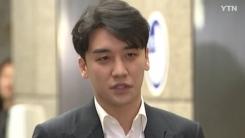 검찰, '버닝썬' 승리 구속영장 청구...성매매 알선·상습도박 등 혐의