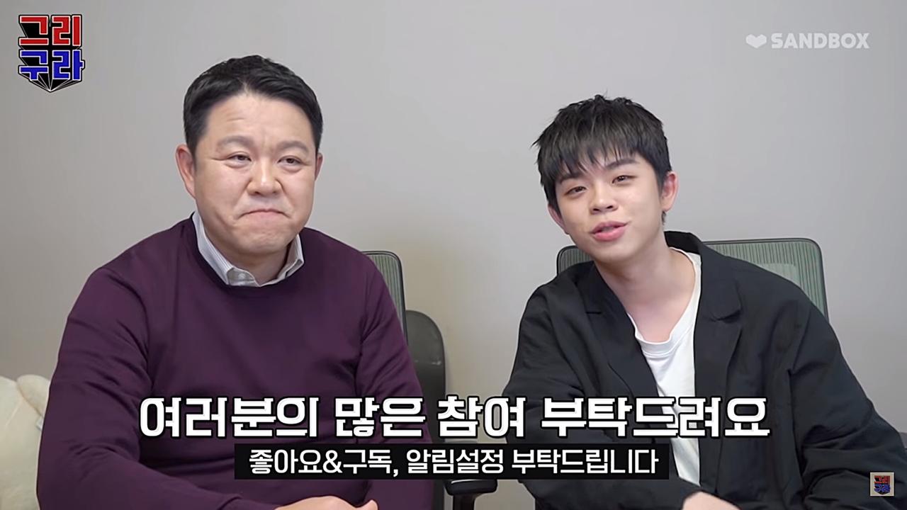 김구라·MC그리 부자, '그리구라'로 유튜버 데뷔_이미지