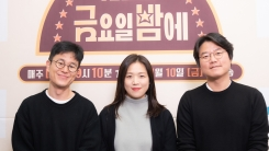 """'금금밤' 나영석 사단 """"TV만 보는 시대 끝, 엑기스만 담았다""""(종합)"""