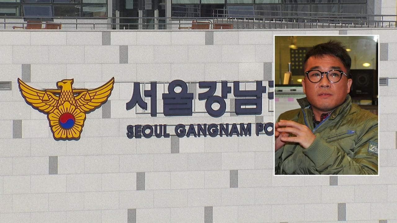 경찰, '성폭행 의혹' 김건모 이르면 이번 주초 소환