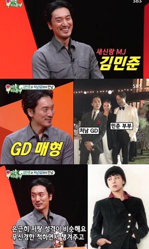 '미우새' 김민준, 권다미와 결혼 결심 이유...음문석 합류 예고