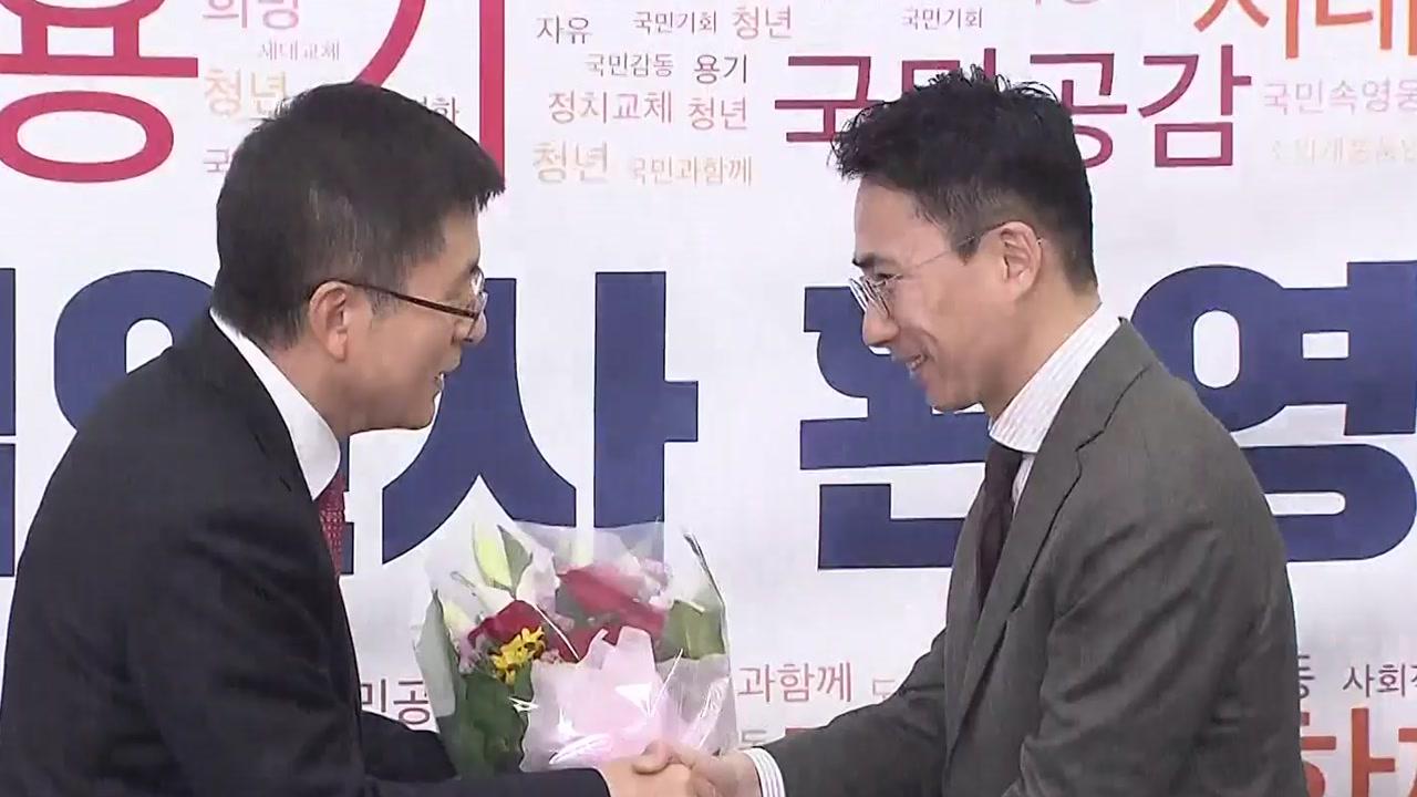 한국당 40대 극지탐험가 남영호 대장 인재영입