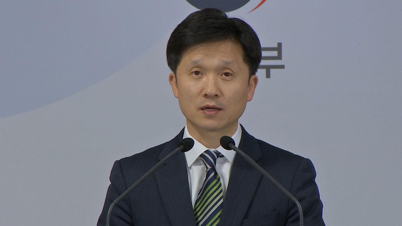 """정부 """"남북관계 발전 위해 서로 지킬 것은 지켜야"""""""