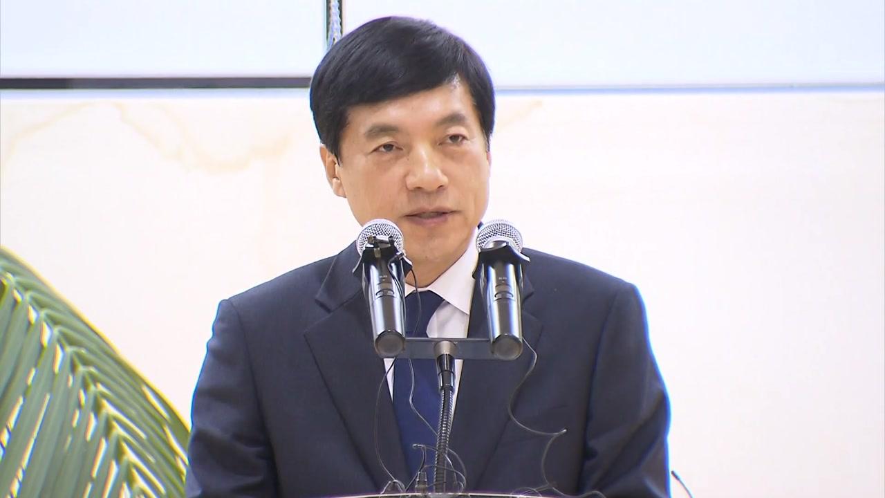 """이성윤 """"절제된 검찰권 행사...수사 조직 정비 필요"""""""