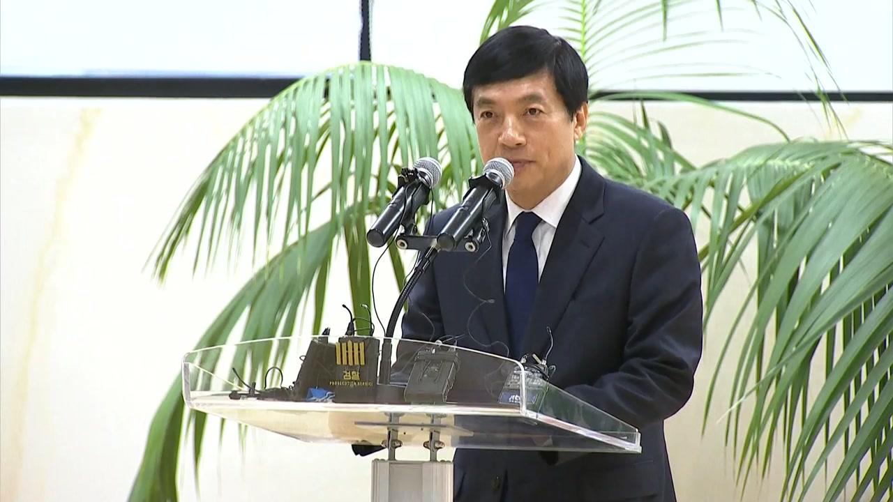 """'중앙지검 새 수장' 이성윤 """"절제된 검찰권""""...검사들 """"수사 못하나"""" 반발"""