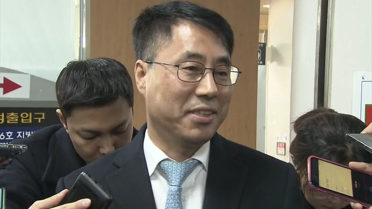 유해용 前 연구관 1심 '무죄'...'사법 농단' 사건 첫 선고