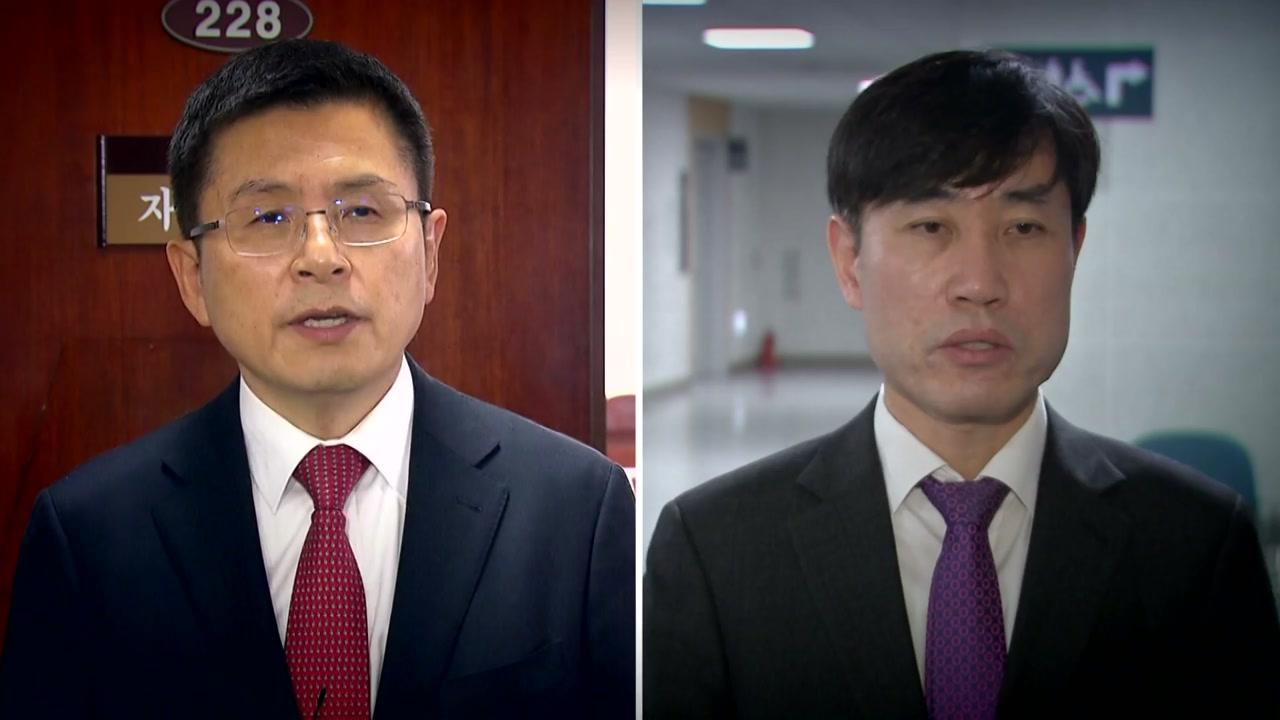 한국당·새보수당, '당 대 당' 통합 논의 첫 단추...내부 반발