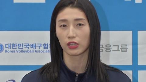 """김연경 """"나의 MVP는 이재영·도쿄올림픽 예감 좋다"""""""