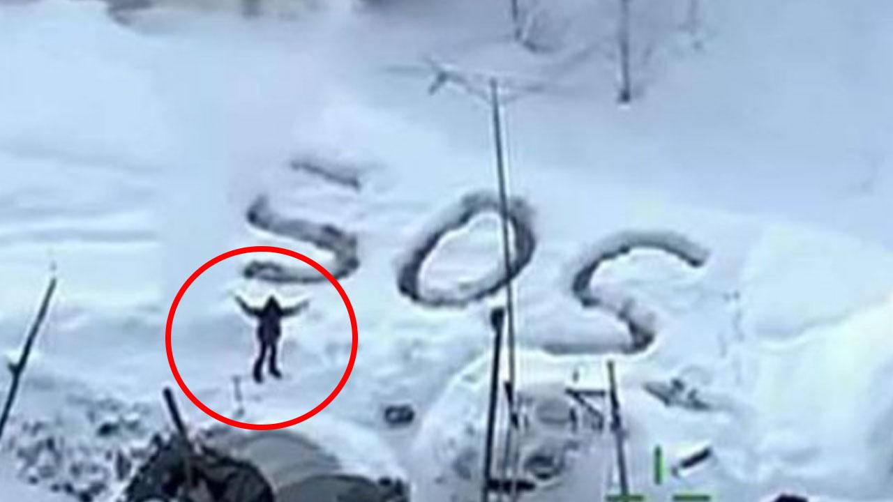 눈밭에 'SOS'...알래스카 고립 20여 일 만에 구조된 남성